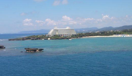 沖縄の旅行はおすすめです!    ホテルでのんびりして青い海を見よう