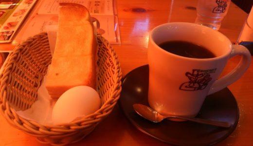 モーニングは名古屋が有名です   コメダ珈琲でモーニングはいかがですか