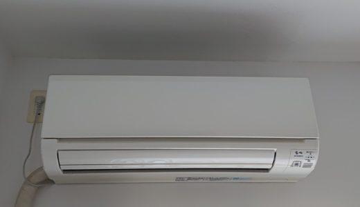 エアコンを28度設定で電気代をエコに      エアコンのエコ&シンプル節約術