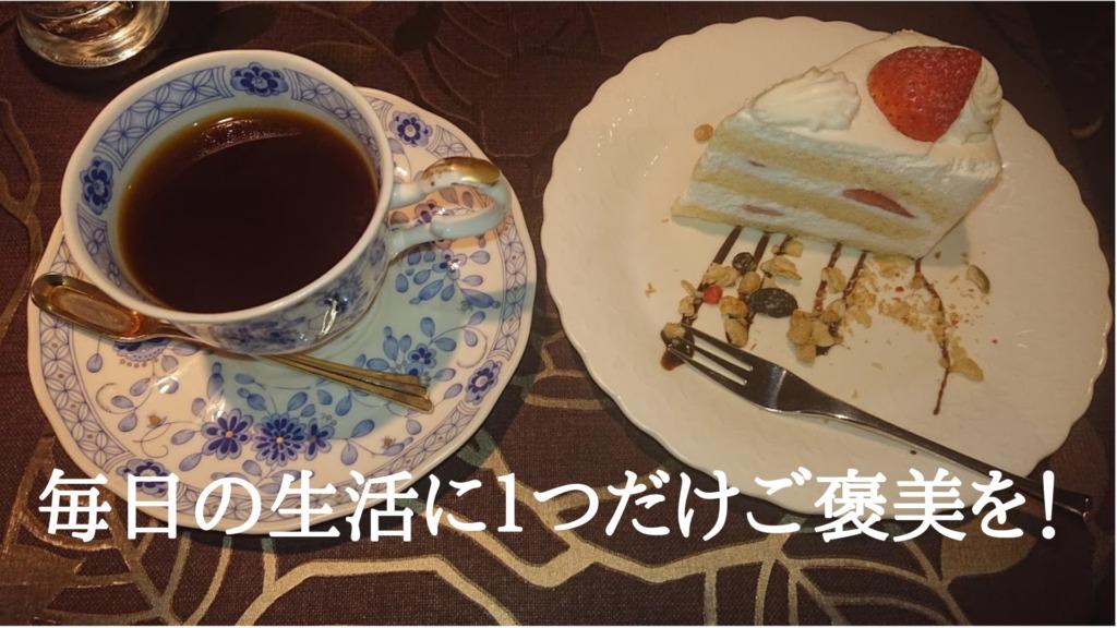 しのはらのケーキ